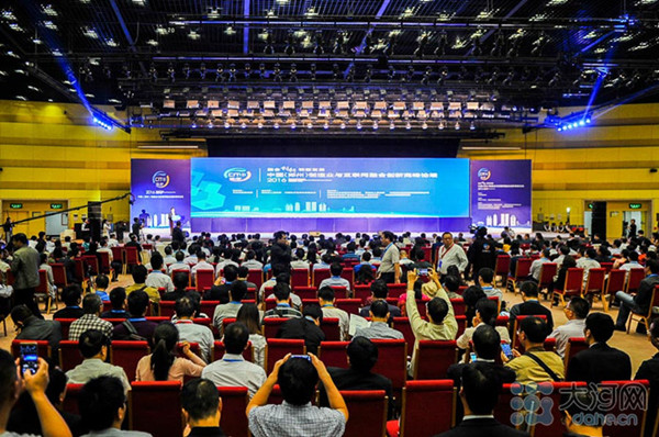 2016 summit forum on Integration and innovation manufacturing + Internet Zhengzhou,China