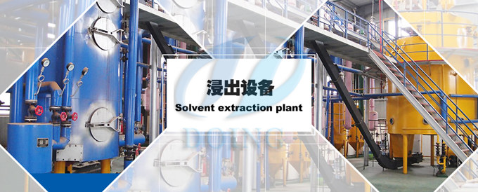 cooking oil solvent extarction plant