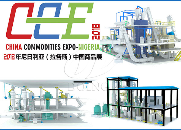 edible oil extraction palnt