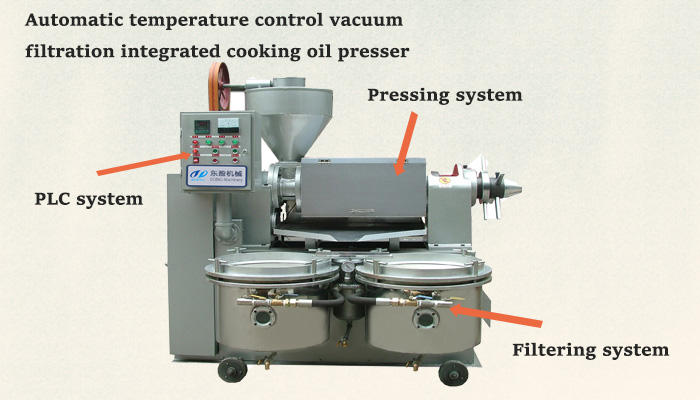 automatic cooking oil process machine