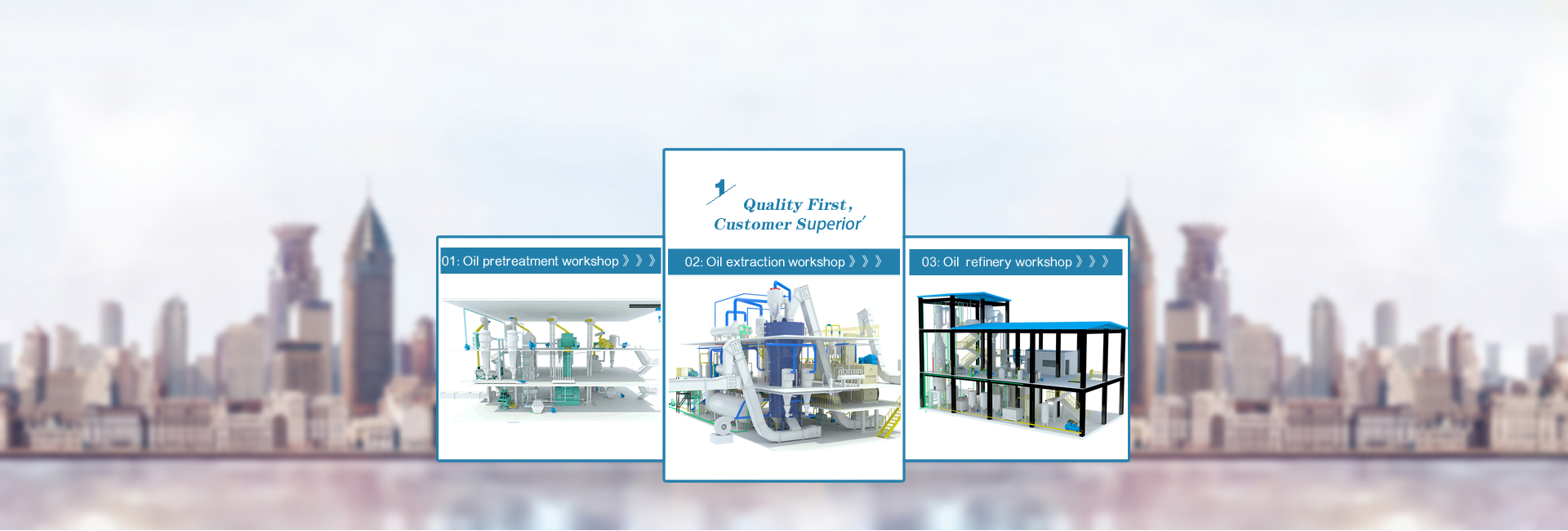 cooking oil processing plant