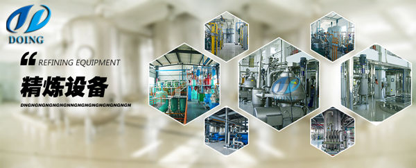groundnut oil refinery plant